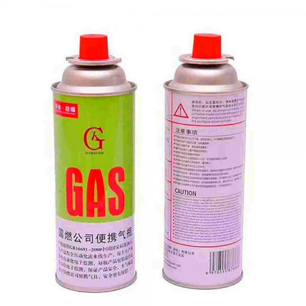 220G nozzle type Camping Butane Gas Cartridge Canister for Portable Gas Stove