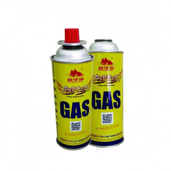 Professional butane gas universal bottle and aerosol canister made in china